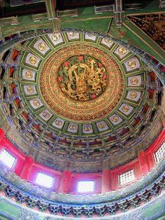 Imperial Palace, Forbidden City, Beijing, China