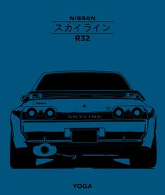 Nissan Skyline R32 by YogaBudiwCUSTOM on DeviantArt