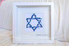 Magen David / Star of David Paper Art Framed. Gift for by isralove