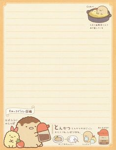 "San-X Sumikko Gurashi ""Picture Book"" Letter Set Pen Pal Letters, Cute Letters, Book Letters, Memo Notepad, Printable Scrapbook Paper, Notebook Paper, Journal Stickers, Letter Set, Writing Paper"