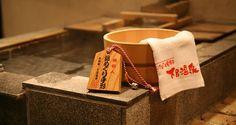 Gero Onsen Ryokan Cooperative Official Website