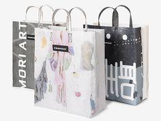 Lav din egen bærepose på computeren og print ud til de gaver du giver (The Freitag x Mori Art Museum)
