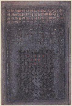 D-2.Jul.1996 43.6x29.2cm Mixed media/paper making, painting, collage 林孝彦 HAYASHI Takahiko 1996