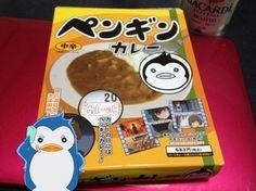 もったいなくて食べれないペンギンカレー(^^;;