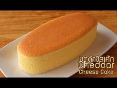 Thai Recipes, Cooking Recipes, How To Make Custard, Cheesecake, Custard Cake, Sweet Desserts, Cheddar Cheese, Hot Dog Buns, Mousse