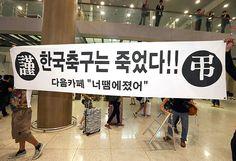 seleção sul-coreana é alvejada por balas de caramelo no retorno ao país