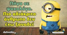 Minions, Diy And Crafts, Funny Quotes, Humor, Funny Phrases, The Minions, Funny Qoutes, Humour, Funny Photos
