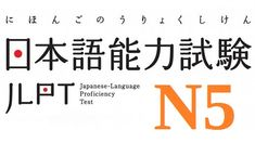 jlpt n5 practice test 27