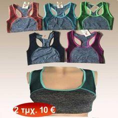22507f9134da Γυναικείο μπουστάκι σε διάφορα χρώματα Μεγέθη S-XL