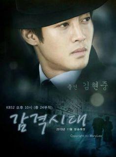 """[fan art] Kim Hyun Joong (김현중) another beautiful """"Inspiring Age"""" Fanart"""
