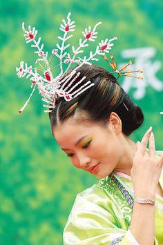 Chinnese