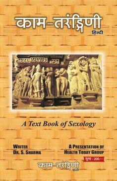 ayurveda books,ayurvedic books in hindi,ayurveda books in ...