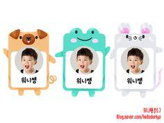 [유치원 도안] 동물 모양 가방 이름표 / 메모지 : 네이버 블로그