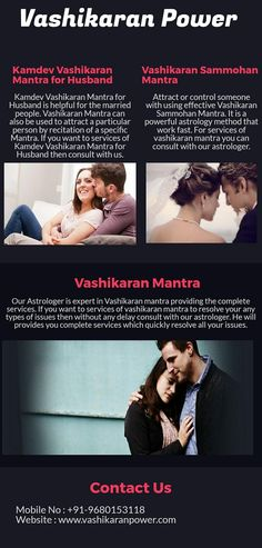 Most effective Vashikaran Sammohan Mantra