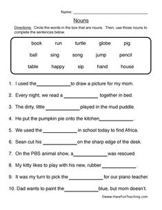 Verb Worksheet 1 - Fill in the Blanks: complete the sentences with the verbs. Information: Verb Worksheet, Verbs Worksheet, Parts of Speech Worksheet, Action Words Worksheet activities, Verb Worksheet 1 - Fill in the Blanks Nouns And Verbs Worksheets, Parts Of Speech Worksheets, Adjective Worksheet, First Grade Worksheets, English Worksheets For Kids, Kindergarten Worksheets, Printable Worksheets, Letter M Worksheets, English Grammar