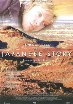 Japanese Story (2003) tt0301470 C