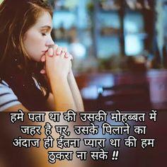 Alone Shayari - Alone Shayari Hindi Alone