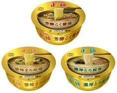 マルちゃん正麺 カップ