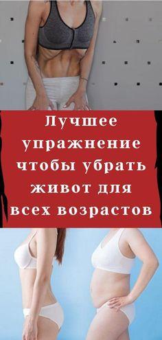Swimwear, Fashion, Bathing Suits, Moda, Swimsuits, Fashion Styles, Swimsuit, Fasion, Fancy Dress
