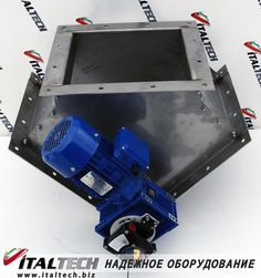 Diverter valve VCSE ITALTECH with pneumatic drive http://www.italtech.biz/products/zatvory-i-zadvizhki-zapornaya-armatura/perekidnye-klapany-s-elektroprivodom-vcse-italtech-nerzhaveyushchaya-stal/  Diverter valve can be used in any production associated with bulk materials. It is installed in the lines of bulk materials for moving grain flows, glass crumbs, sawdust, animal feed, as well as cement, sand and other similar materials.  Features: ✅ four standard sizes: 150х150 mm, 200х200 mm…