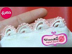 تعليم الضرس بالكروشي بشكل جميل و انيق   *** Crochet   أم سعد عبد الله - YouTube