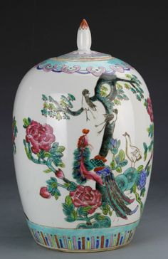 Chinese Famille Rose Covered Jar : Lot 333