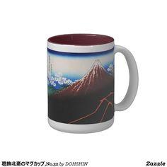Magnetic cup of Katsushika north 斎, No.32 Two-Tone Coffee Mug