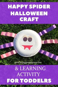 Halloween craft for toddlers! Easy halloween learning activity for toddlers. This kids art project also teaches shapes and colors to toddlers and preschoolers. Great for school halloween parties! #Halloween #halloweentoddlercraft #halloweencraft #halloweencrafts
