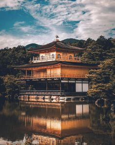 Breathtaking Image Is Being Called Most Beautiful Photo Of Kyoto - This amazing image is being called the most beautiful photo of kyoto ever