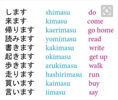 #japanese #vocab #languagelearning
