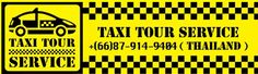 7 taxi service, airport transfers clinching the provinces and fro fundamentalism Thailand back to us. Taxi Tour Service and contact us at 0879149404. www.TaxiTourService.com According to Ignatius, the channel is thinking about us. https://m.facebook.com/profile.php?id=313986272067800 We look forward to serving you. Thanks in advance at all.