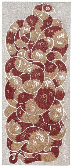 Marque-page réalisé en linogravure en réduction 3 passages Impression sur papier 300g 15,3 x 6,5 cm Encre typographique (argent, doré, ocre rouge) Le procédé d'impression étant artisanal, des variations peuvent survenir Ces impressions sont numérotées et signées