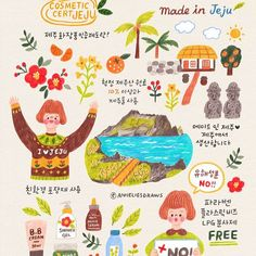 Gunsan is a city in South Korea. I illustrated sightseeing spots and food hotdpots there. Do you know the feeling that you have never been… Children's Book Illustration, Character Illustration, Childrens Stickers, Serum, Happy Doodles, Reading Posters, Meet The Artist, Creative Thinking, Cute Stickers