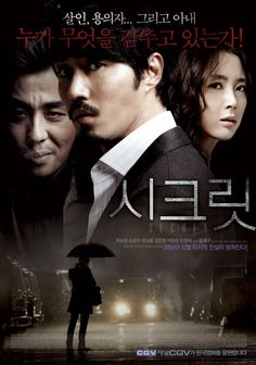 Secret Korean Movie 2009▶Detective Sung-Ryeol loses his son in a car accident while he is having an affair. He doesn't tell his wife all that had happened, so she leaves to go abroad but returns acting weird. In an investigation, he finds evidence that points towards his wife, and a man appears demanding money to keep silent on knowledge about her.