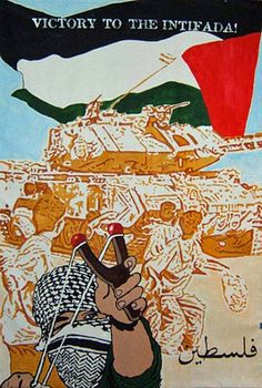 Victory To the Intifada! | The Palestine Poster Project Archives