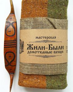 VK is the largest European social network with more than 100 million active users. Burlap, Weaving, Photo Wall, Reusable Tote Bags, Photograph, Hessian Fabric, Loom Weaving, Crocheting, Knitting
