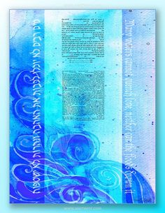 CUSTOM KETUBAH - Ketubahs - Jewish wedding contract - Marriage Vows - Jewish Judaica Art Print - Abstract - contemporary blue - Many Waters