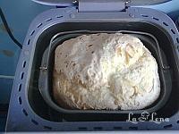 Paine de casa fara gluten si lactoza - Retetele utilizatorilor LaLena.ro Gluten, Ice Cream, Bread, Desserts, Food, No Churn Ice Cream, Tailgate Desserts, Deserts, Icecream Craft