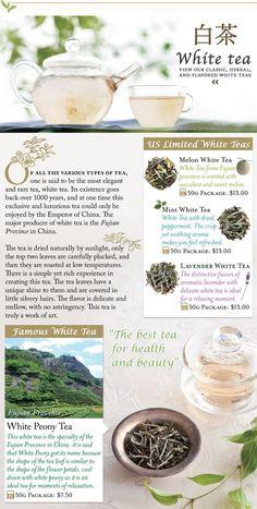 Yerba Mate, Tea Culture, Afternoon Tea Parties, Types Of Tea, Loose Leaf Tea, Tea Recipes, Iced Tea, High Tea, Drinking Tea