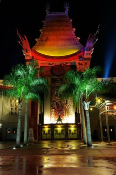 Great Movie Ride  (Alien is obviously the best part)