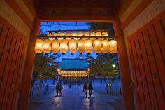 13. Kioto (Japón)
