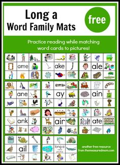 Free Long Vowel Printables: Read 'n Stick Mats for Long a from The Measured Mom