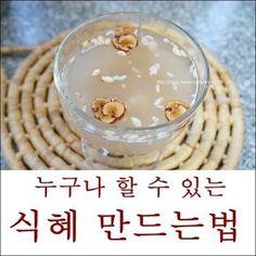 Korean Cake, Korean Food, Cereal, Beverages, Food And Drink, Baking, Breakfast, Desserts, Collections