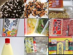 20201223 化学調味料や それに類する添加物が入っている食品 Cereal, Breakfast, Food, Morning Coffee, Eten, Meals, Corn Flakes, Morning Breakfast, Breakfast Cereal