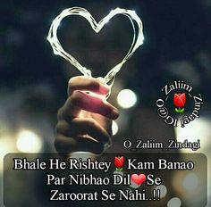 Subh True Love Quotes, Sad Quotes, Inspirational Quotes, Qoutes, Love Shayari Romantic, Romantic Poetry, Ture Words, Girly Attitude Quotes, Heart Touching Shayari
