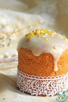 Лимонный творожный кулич с имбирными цукатами - кулинарный рецепт