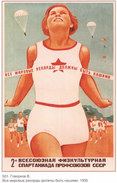 Old poster Soviet Vintage poster Print and by mapsandposters