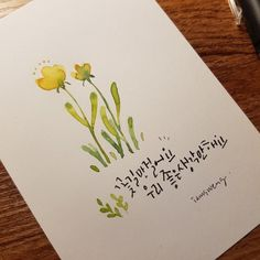 Caligraphy, Handwriting, Watercolor Art, Hand Lettering, Place Card Holders, Floral, Flowers, Cards, Pictures