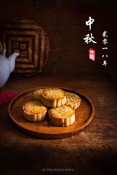 Red Bean Paste Mooncakes - Simple But Yum
