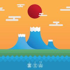 富士山(仮)